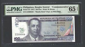 Philippines 100 Piso 2012 P213 Commemorative Uncirculated Grade 65
