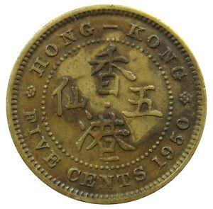 (s4) - Hong Kong - 5- 10- 20- 50 Cents 1949-1998 - KM #-afficher le titre d`origine B9USYo7O-07140843-264227118
