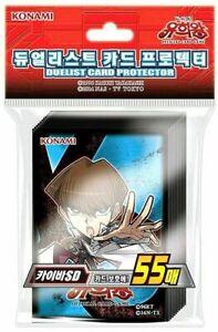 Yu-Gi-Oh-Yu-Gi-Oh-Duelist-Card-Protector-Sleeves-55pcs-Kaiba-SD-034-Korean-Ver