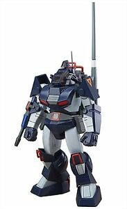 Max-Factory-COMBAT-ARMORS-MAX01-Combat-Armor-Dougram-1-72-Scale-Model-Kit