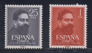 ESPANA-1960-NUEVO-MNH-SPAIN-EDIFIL-1320-21-ISAAC-ALBENIZ