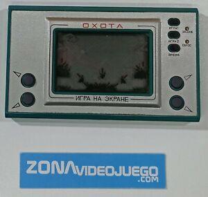 Juego electronico LCD, Duck Hunter, Oxota (Rusia). NO FUNCIONA. SIN GARANTIA.