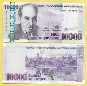 Image Is Loading Armenia 10000 10 000 Dram P 57 2017