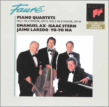 Various Artists : Faure: Piano Quartets CD