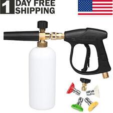 14 Snow Foam Pressure Washer Gun Car Wash Soap Lance Cannon Spray Jet Bottle