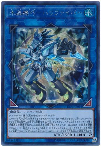 Yu-Gi-Oh! Crystron Needlefiber LVP1-JP091 Secret Japanese