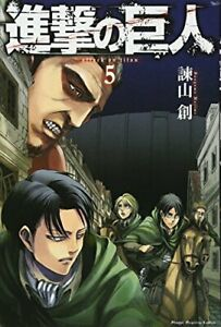 ATTACK-ON-TITAN-5-ESE-EDITION-By-Hajime-Isayama