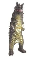 "Bandai Monster Kaiju Ultraman Bemular 4"" Sofubi Vinyl Action Figure [4974]"