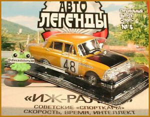 1:43 Moskvitch 407 coupe rally russian DeAgostini Magazin №231 USSR UdSSR URSS