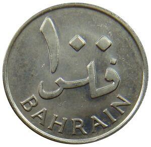 (a59) - Bahrain - 100 Fils 1965 - Palme Palm - Unc - Km# 6