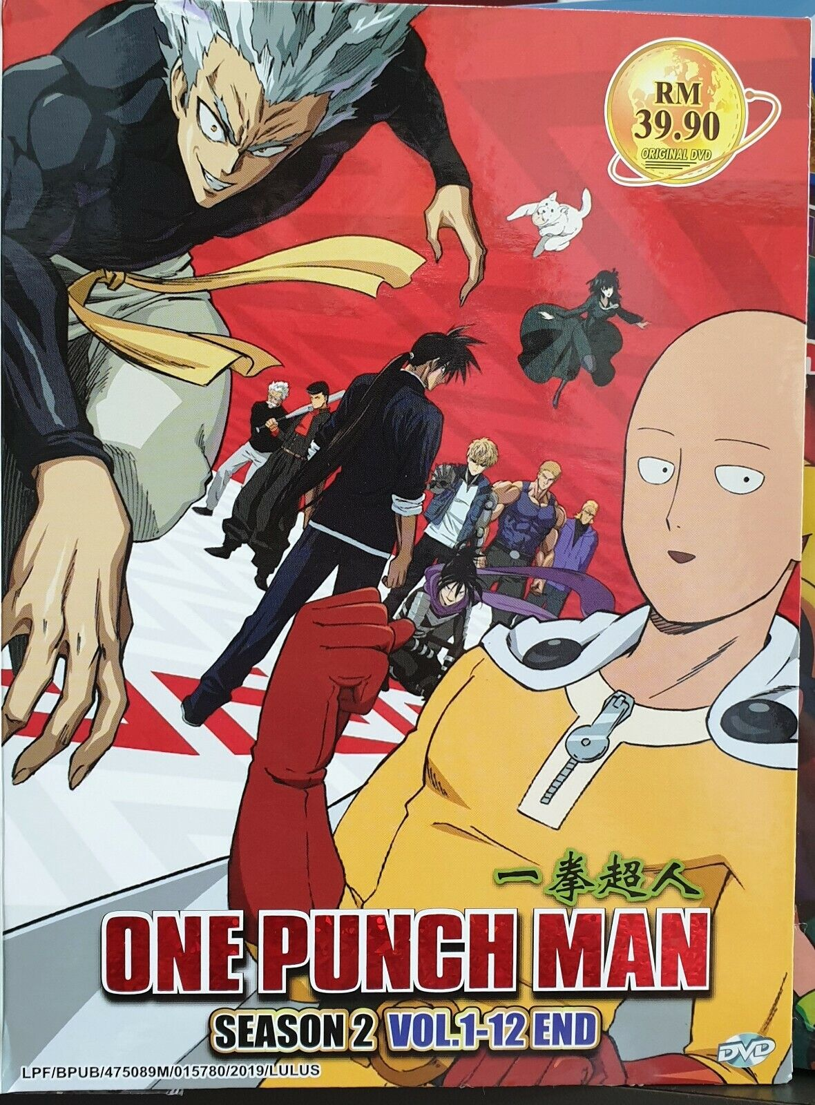 Download Anime Noragami S1 Sub Indo - Download Gratis