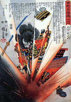 Edition Asian Art Japan Warrior Samurai and Sword 22x30 Japanese Art Print Ltd
