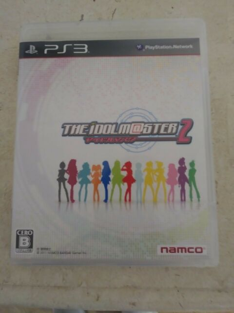 The Idol Master 2 PS3 Japanese Import