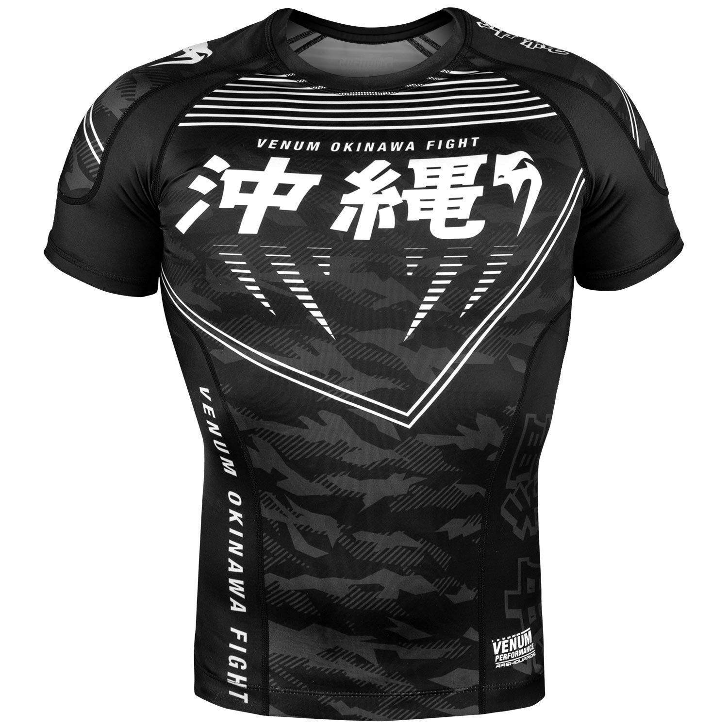 Venum Okinawa 2.0 Karate MMA Rash Guard BJJ Short Sleeve Mens Compression Top