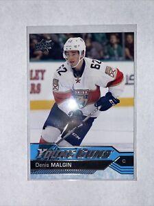 2016-17-Upper-Deck-Series-1-Young-Guns-Rookie-233-Denis-Malgin