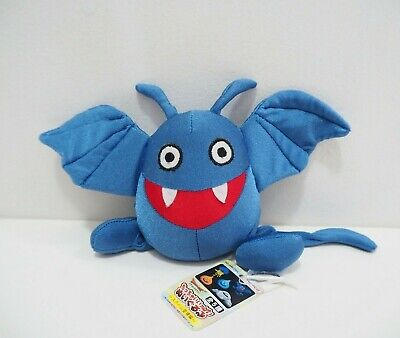 Dragon Quest XI Plush Doll Stuffed toy Kurucchi SQUARE ENIX 300mm JAPAN 2019