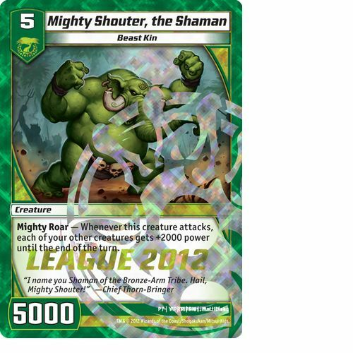 Kaijudo X3 MIGHTY SHOUTER THE SHAMAN Foil Playset League 2012 Promo P7 Y1PRM