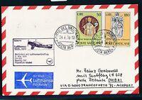 80576) Vatikan, Zul. zu  LH FF Frankfurt - Dubai 3.5.76, card