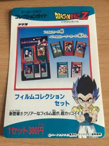 Dragonball z card dbz hero collection part 3 #check list 3 1994 made in japan