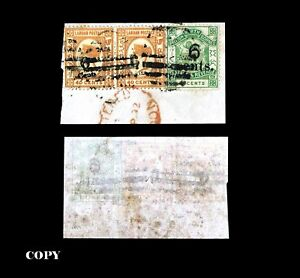 BRITISH-COMMONWEALTH-LABUAN-1891-6c-on-40c-OVER-FRAGMENT-COPY