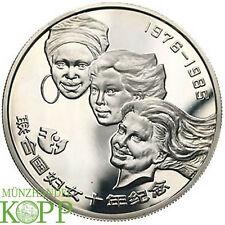 D60) China 10 Yuan 1985 Silber UN - Jahrzehnt der Frauen