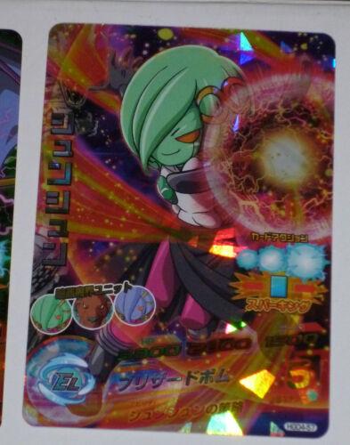 DRAGON BALL Z DBZ HEROES GOD MISSION PART 4 CARD PRISM CARTE HGD4-57 SUPER RARE