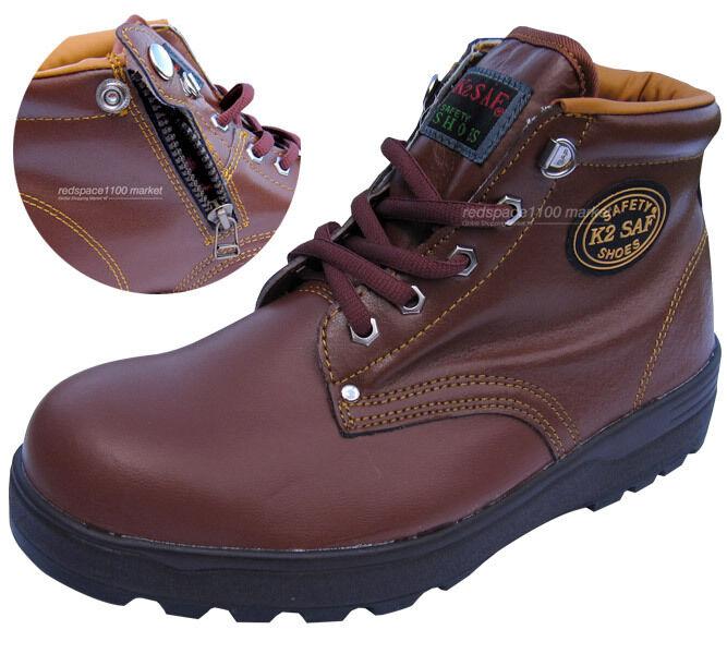 Nuevo Para Hombre k2saf Seguridad botas De Trabajo Acero Puntera Color Marrón Hecho En Corea