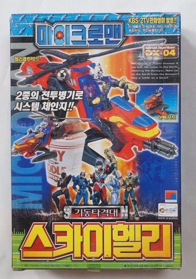 TAKARA Microman Magnetic Robot    DX-04 Spy Heli with Magne Power Microman Kirk