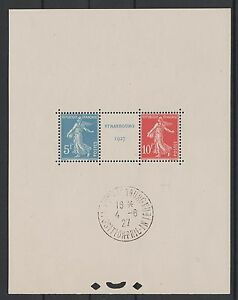 FRANCE-BLOC-FEUILLET-2-a-034-STRASBOURG-1927-034-NEUF-AVEC-CACHET-EXPO-SUPERBE-N900