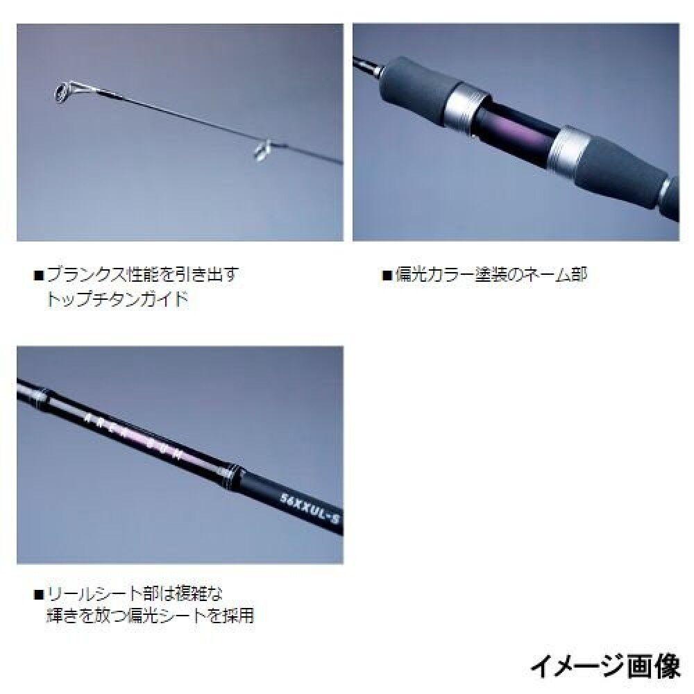 Daiwa Daiwa Daiwa AREA BUM 60XUL Extra Ultra Light Trout Fishing Spinning Rod From Japan EMS fecc84