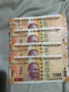 Details about Indian Currency NEW 200 Rupee Notes - 3 Notes With Serial  Numbers Having *
