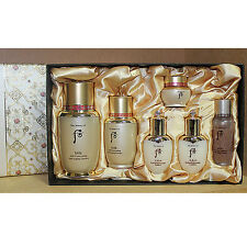 The history of Whoo Bichup Ja Saeng Essence 2017 Special Set NEW Limited Edition