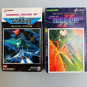 RARE 2set Konami GRADIUSⅡ 1980s cassette tape VINTAGE NES game music sound track