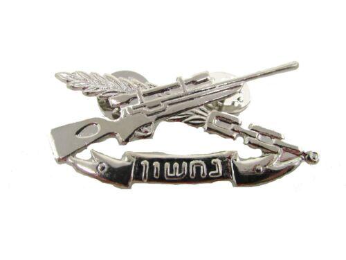 ISRAEL IDF pin Uniforms  pins idf israeli Nachshon Unit Prison Service security
