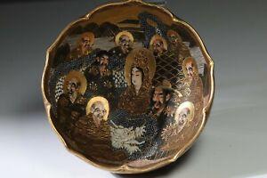 Japanese-Satsuma-Shimazu-Meiji-Period-1000-Faces-Immortals-Scalloped-Bowl