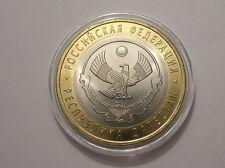 10 Rubel 2013 - Russland - Region Dagestan