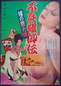 Japonais sexe magazine