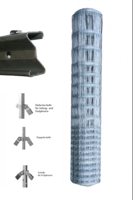 Komplett - Set Wildgatter + Z-Profile Knotengeflecht Wildzaun Draht Zaun Pfosten