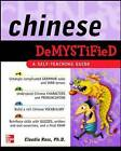 Chinese Demystified: A Self-teaching Guide by Claudia Ross (Paperback, 2010)