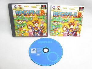 RPG-TSUKURU-3-PS1-Playstation-Japan-Video-Game-p1