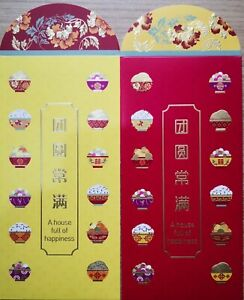 Ang Pow Packets - 2021 Prudential set of 2 colour
