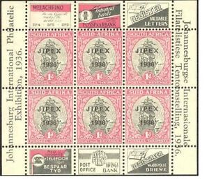 south-africa-ca-1936-rsa-afrique-sud-boat-ships-philatelic-ms-6v-mnh