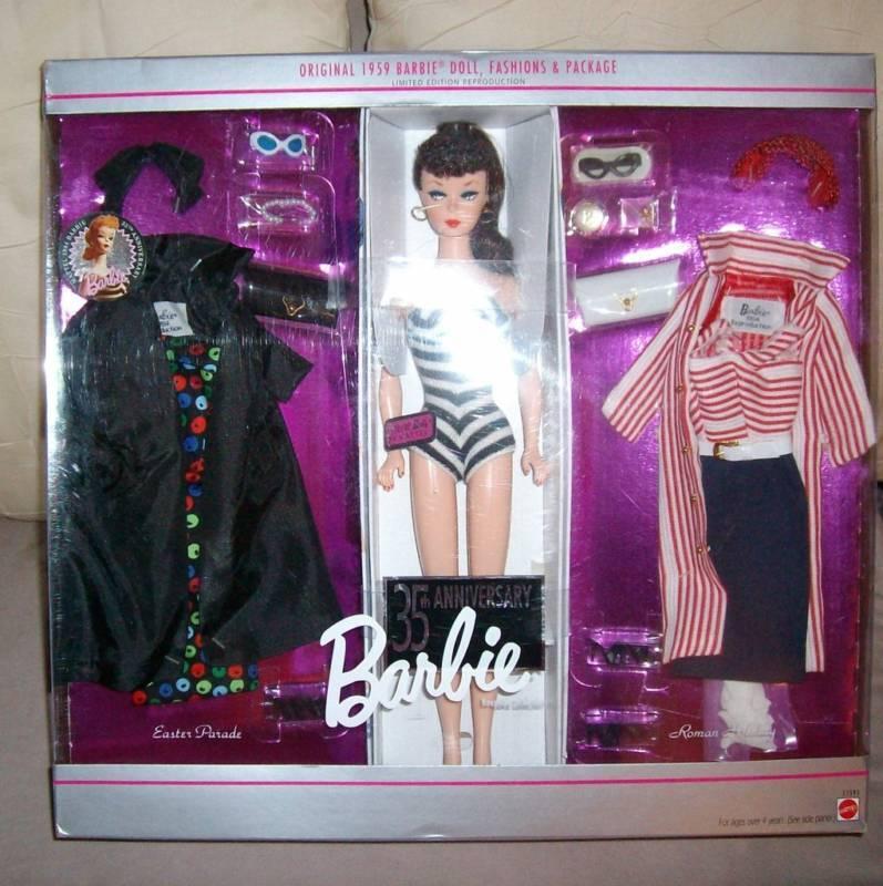35th Ann Romano Vacaciones Barbie Giftset Morena raro duro encontrar