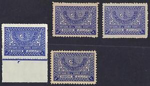 SAUDI ARABIA 1934 THREE GUERCHE PERF 11 & 11 1/2 BOTH COLORS OF EACH SG 333A 333