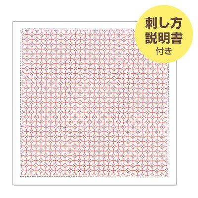 Japanese SASHIKO  Cut Cloth 50㎝ 105cm KO2B NAVY FUJIKYU made in JAPAN