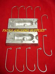100 SEA FISHING TFT  WEIGHT TOP LOOPS FIT  MOULD