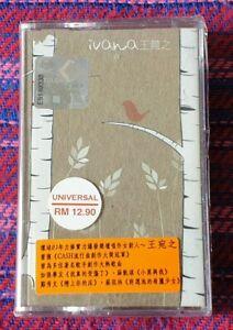 Ivana-Wang-Ivana-Wang-Malaysia-Press-Cassette