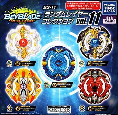 1 Complete GT Beyblade B-143 Random Layer volume 1 Takara Tomy B143 Vol