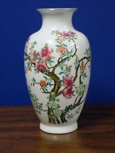 Antique Chinese Vases EXQUISITE CHINESE 14 HANDMADE VASE POMEGRANATE TREE ASIAN ORIENTAL CERAMIC