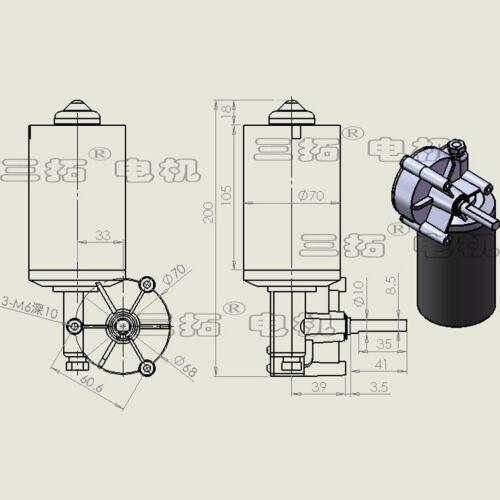 DC12V 24V 25-200RPM GW70105 Worm Gear Motor Brushed DC Motor For Rolling Gates